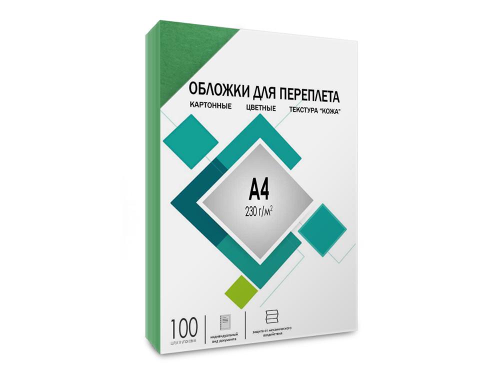 Обложки для переплета картонные ГЕЛЕОС CCA4G А4, тиснение под
