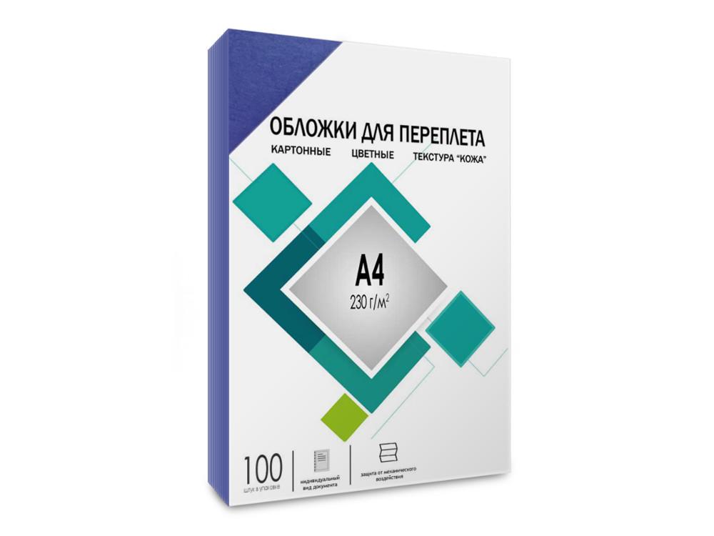 Обложки для переплета картонные ГЕЛЕОС А4, тиснение под