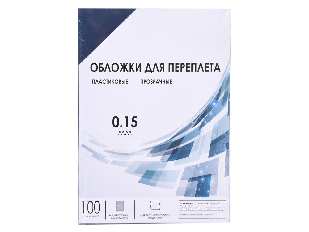цена на Обложки для переплета прозрачные пластиковые ГЕЛЕОС А4, 0.15 мм, 100 шт.