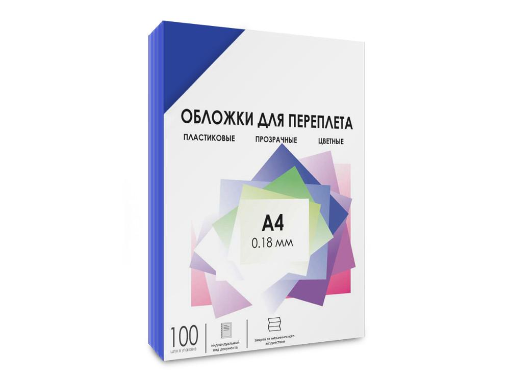Обложки для переплета прозрачные пластиковые ГЕЛЕОС А4, 0.18 мм, синие, 100 шт. цена