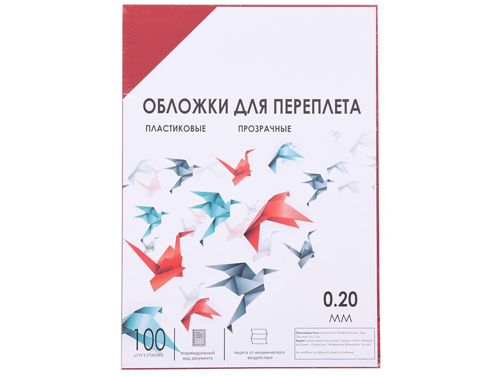 цена на Обложки для переплета прозрачные пластиковые ГЕЛЕОС А4, 0.2 мм, красные, 100 шт.
