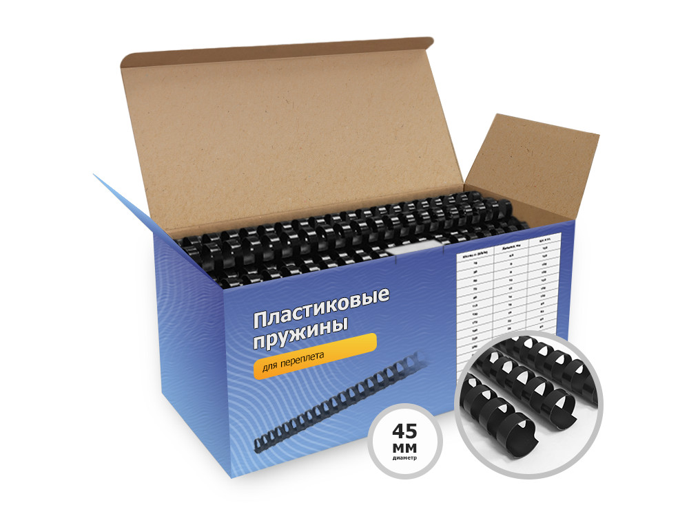 Пластиковые пружины для переплета ГЕЛЕОС 45 мм (440 листов), черные, 50 шт. пластиковые пружины fellowes 10 мм черные 100 шт