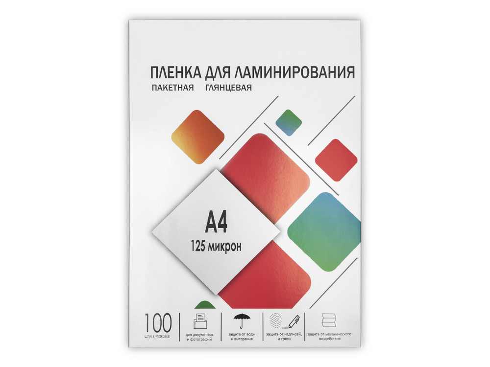 все цены на Пленка для ламинирования ГЕЛЕОС А4, (216х303), (125 мик), 100 шт. онлайн