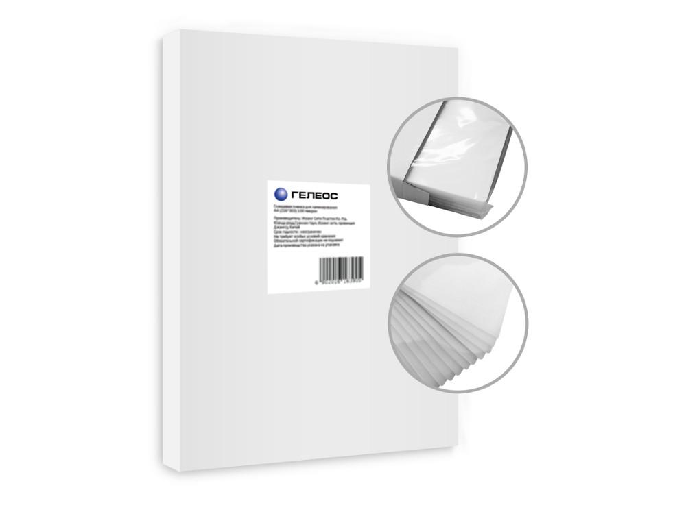 все цены на Пленка для ламинирования ГЕЛЕОС А4, (216х303), (150 мик), 100 шт. онлайн