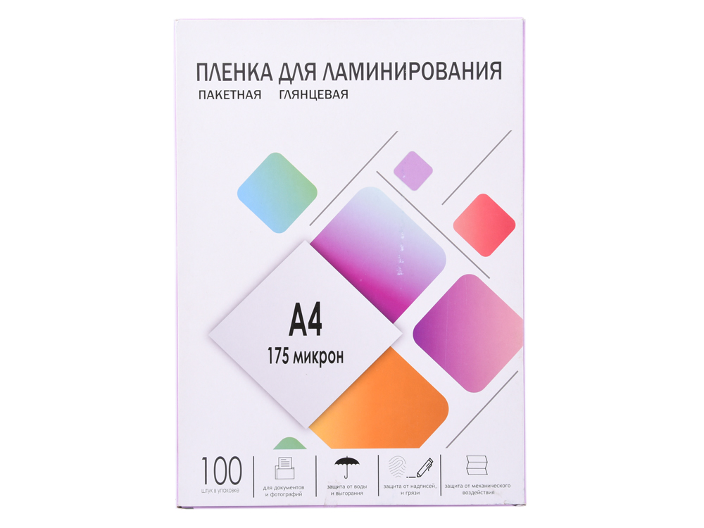 цены Пленка для ламинирования ГЕЛЕОС А4, (216х303), (175 мик), 100 шт.