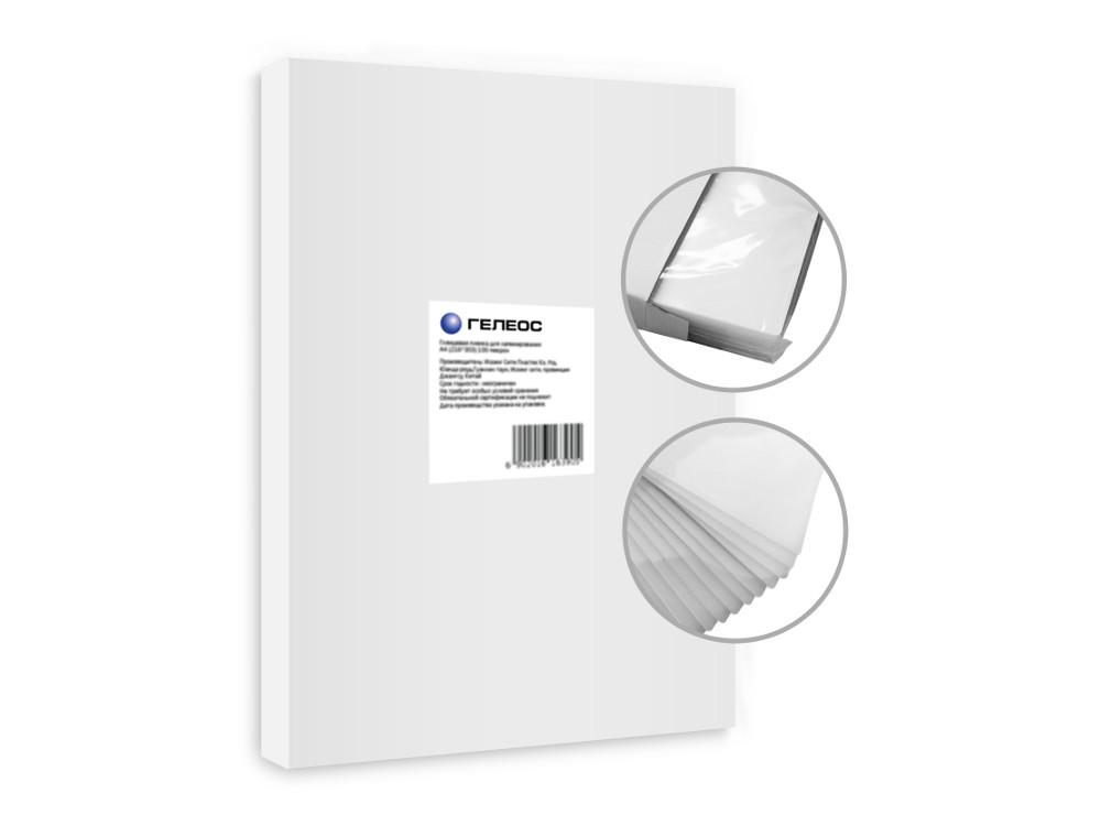 Пленка для ламинирования ГЕЛЕОС А5, (154х216), (75мик), 100 шт. пленка для ламинирования office kit 154х216 125 мик 100 шт plp10920 plp10920