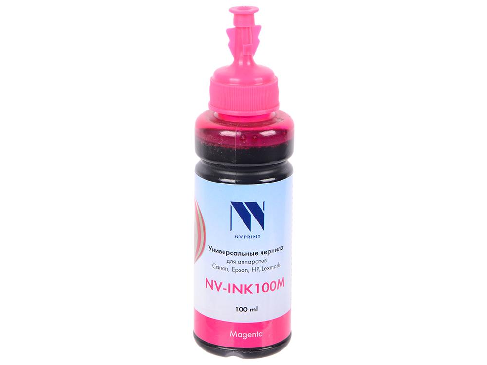 NV-INK100M