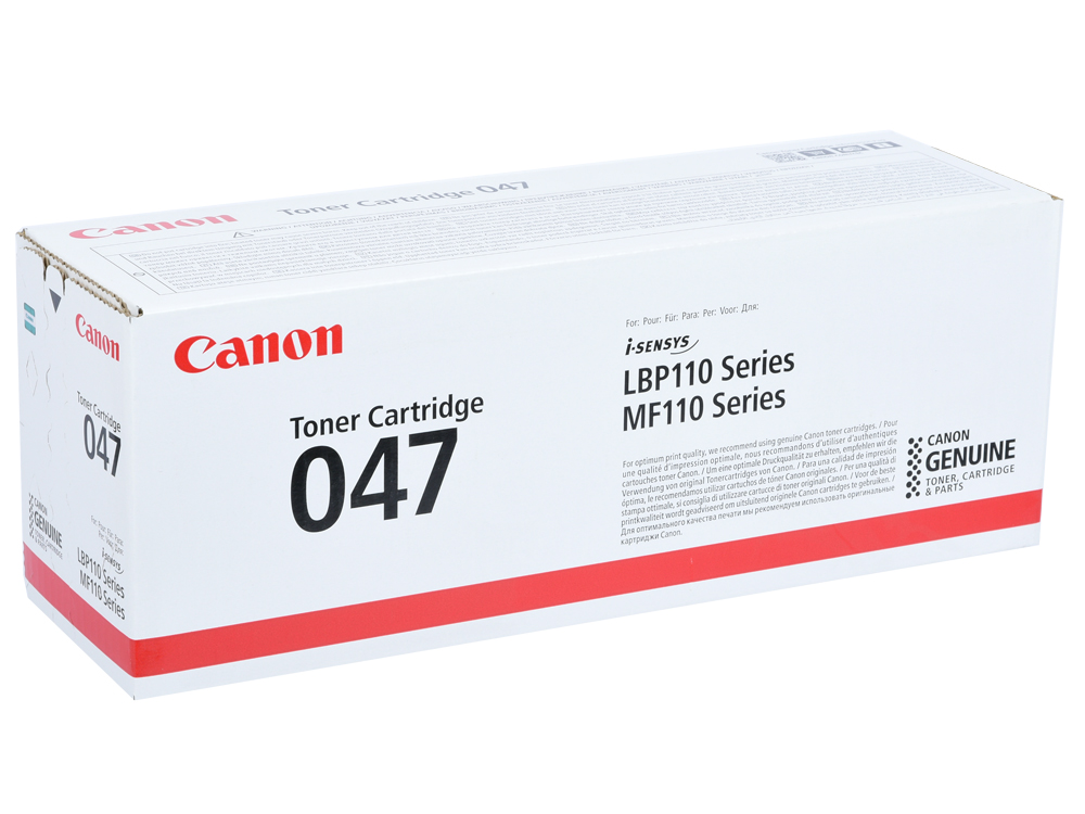 Картридж Canon 047 черный (black) 1600 стр для Canon LBP112, LBP113w, MF112, MF113w