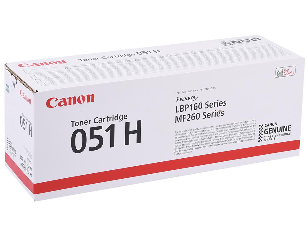 Картридж Canon 051 H черный (black) 4100 стр. для Canon LBP162dw, MF264dw, MF267dw, MF269dw