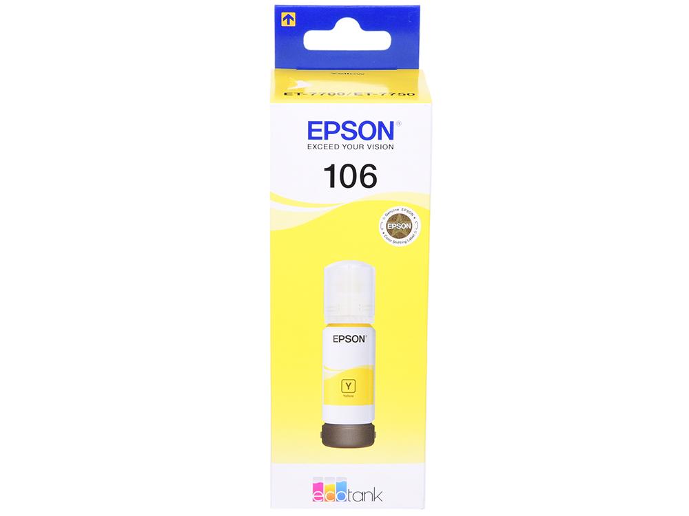 Картридж Epson T00R440 желтый (yellow) 70 мл для Epson L7160/7180 утюг kalunas kgc 7180