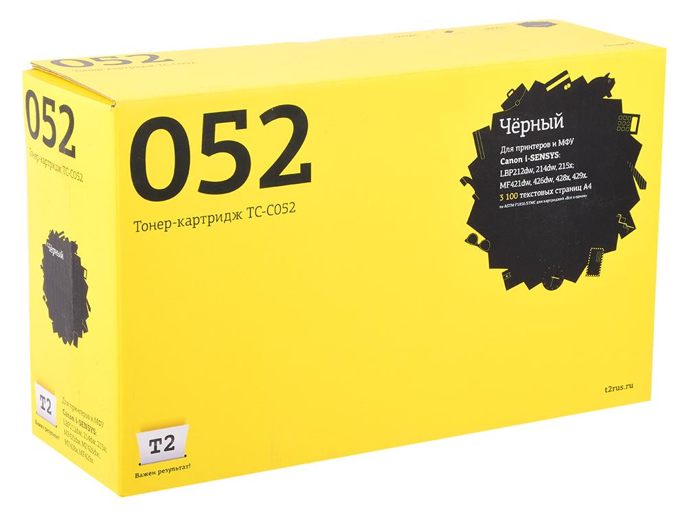 TC-C052 myphoto 470 tc