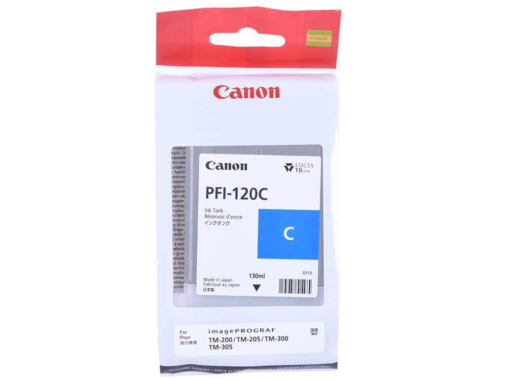 Картридж Canon PFI-120C голубой (cyan) 130 мл для Canon imagePROGRAF TM-200/205/300/305 цена и фото