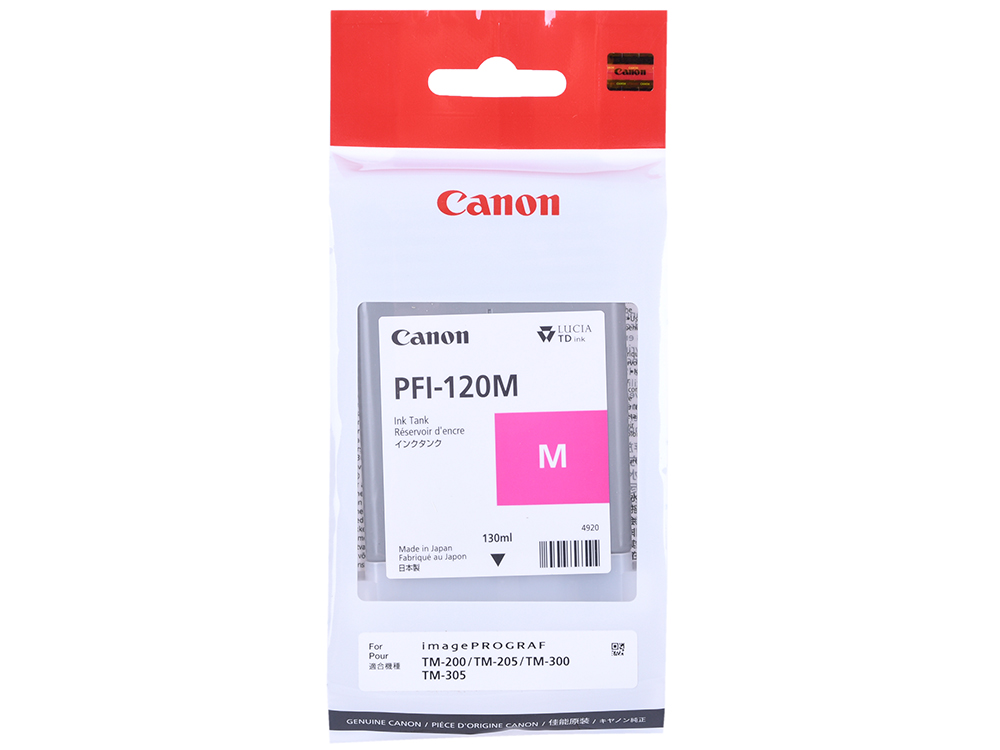 Картридж Canon PFI-120M пурпурный (magenta) 130 мл для Canon imagePROGRAF TM-200/205/300/305 картридж струйный canon pfi 120 bk 2885c001 черный для canon imageprograf tm 200 205