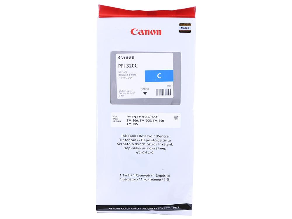 Картридж Canon PFI-320C голубой (cyan) 300 мл для Canon imagePROGRAF TM-200/205/300/305 картридж струйный canon pfi 120 bk 2885c001 черный для canon imageprograf tm 200 205