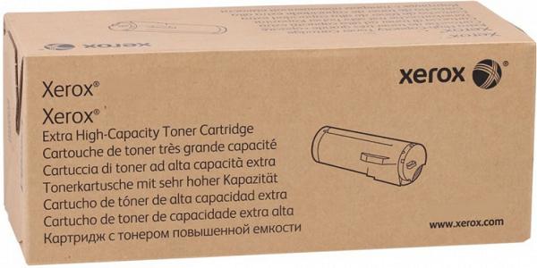 Картридж Xerox 106R04070 голубой (cyan) 12300 стр. для Xerox C9000 xerox xerox 106r03623