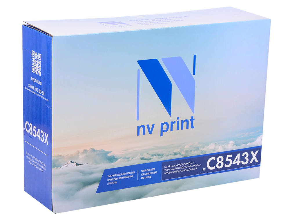 NV-C8543X-NEW новая высота nv 332