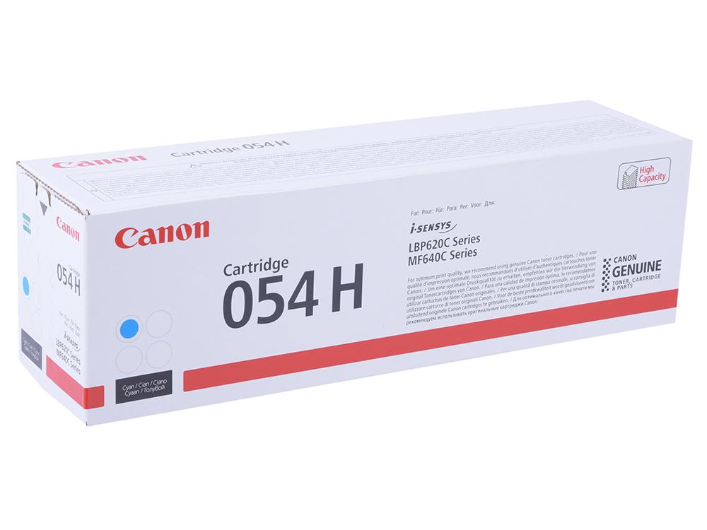 Картридж Canon 054 H C голубой (cyan) 2300 стр. для Canon i-SENSYS LBP621/623 / MF641/643/645 canon c exv16 1068b002 cyan