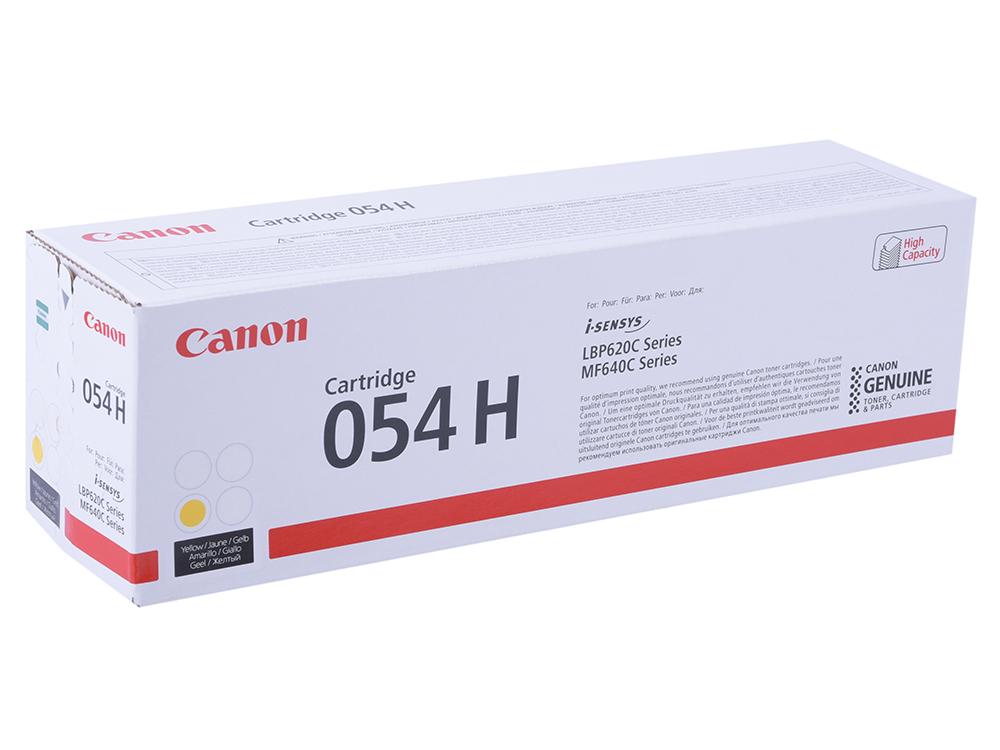 Картридж Canon 054 H Y желтый (yellow) 2300 стр. для Canon i-SENSYS LBP621/623 / MF641/643/645 цена