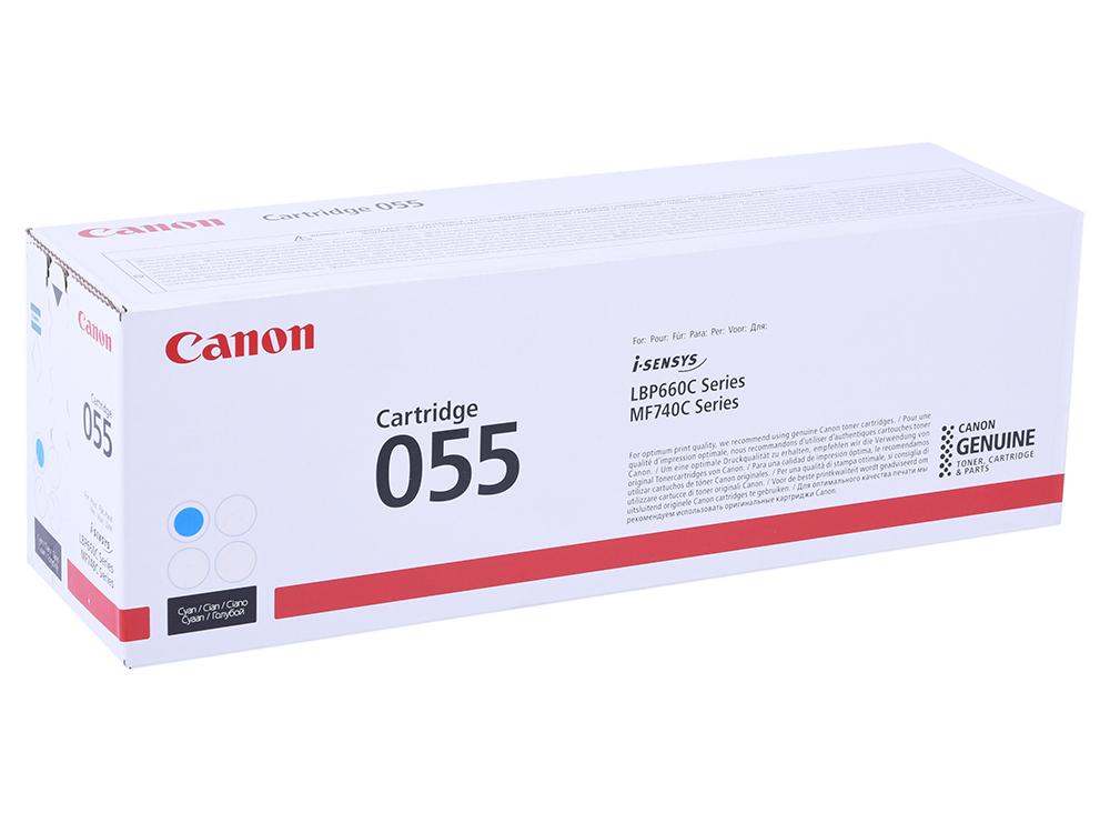 Картридж Canon 055 C голубой (cyan) 2100 стр. для Canon i-SENSYS MF742/744/746 / LBP664 canon c exv16 1068b002 cyan