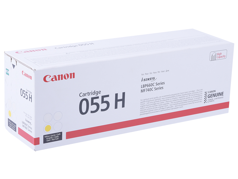 Картридж Canon 055 H Y желтый (yellow) 5900 стр. для Canon i-SENSYS MF742/744/746 / LBP664