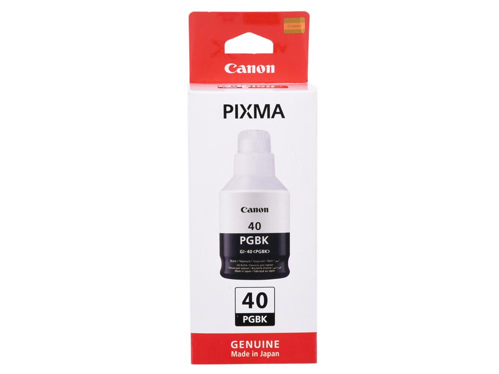 Картридж Canon GI-40 BK черный (black) 170 мл для Canon PIXMA GM2040 / G5040/G6040 фото