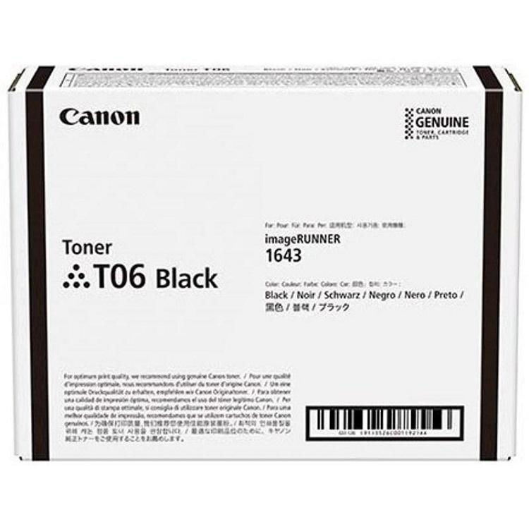 Тонер Canon T06 черный (black) 20500 стр для Canon imageRUNNER 1643 canon 731hbk black