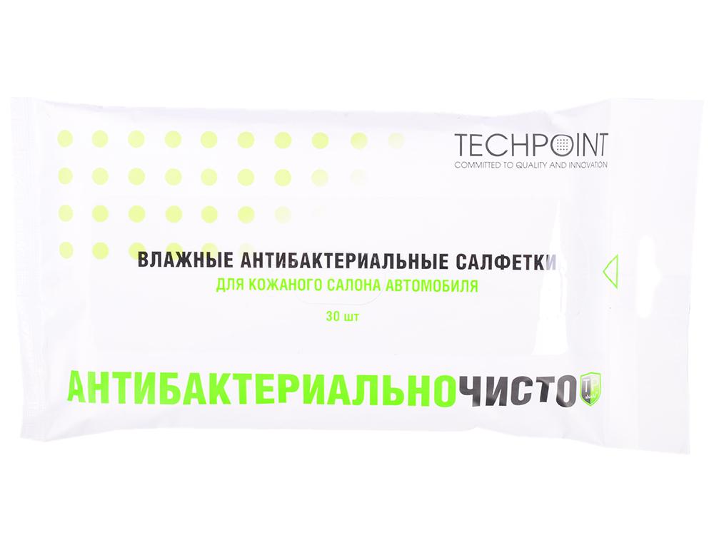 Влажные салфетки TechPoint 9016 для кожи автомобильные антибактериальные 30шт.