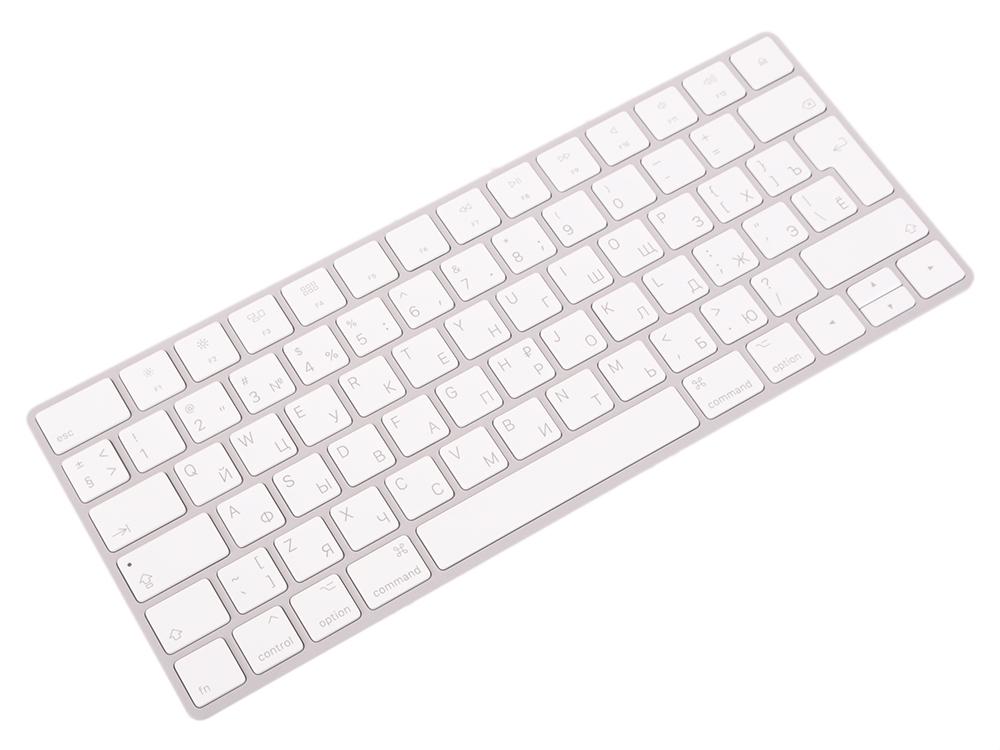 лучшая цена Беспроводная клавиатура Apple Magic Keyboard BT