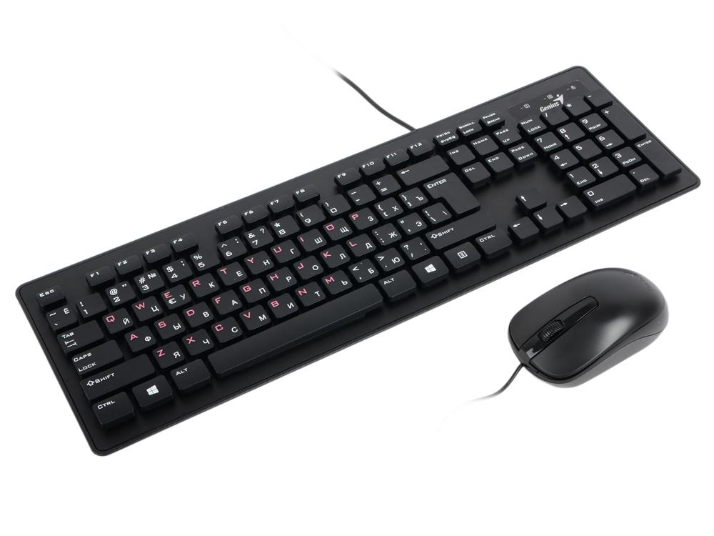 Комплект Genius SLIMSTAR C130 Black USB клавиатура: проводная, 104 клавиши / мышь: проводная, оптическая, 1200dpi, 3 кнопки + колесико бамбуковая клавиатура ku 308 клавиатура и мышь набор клавиатура и мышь проводная клавиатура бизнес