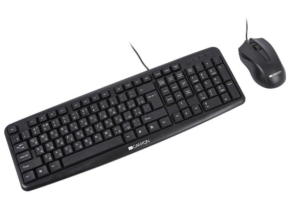 Комплект Canyon CNE-CSET1-RU Black USB клавиатура: 104 клавиши / мышь: оптическая, 1000dpi цена