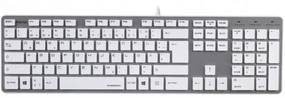 Клавиатура Hama Rossano White/Silver USB проводная, мембранная