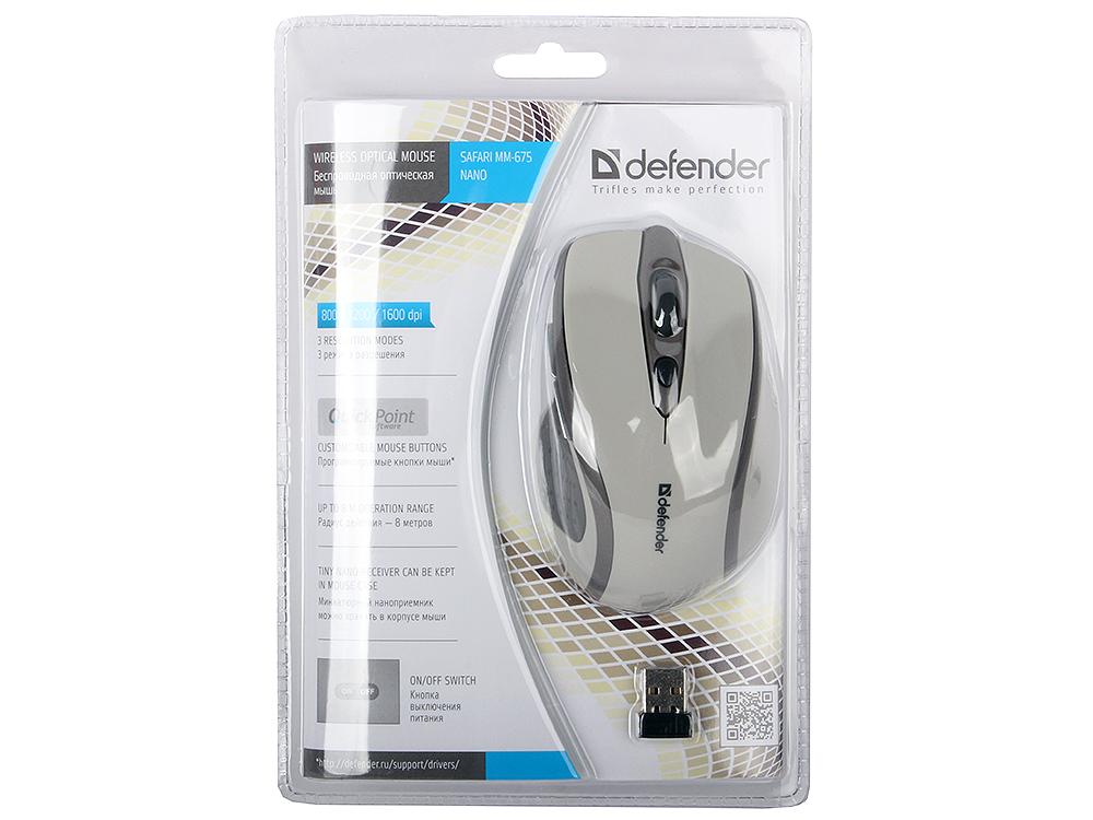 лучшая цена Мышь беспроводная Defender Safari MM-675 Beige USB(Radio) оптическая, 1600 dpi, 5 кнопок + колесо