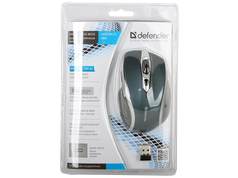 цена на Мышь Defender Safari MM-675 Nano Sky (син),5кн+кл,800/1200/1600 dpi беспроводная