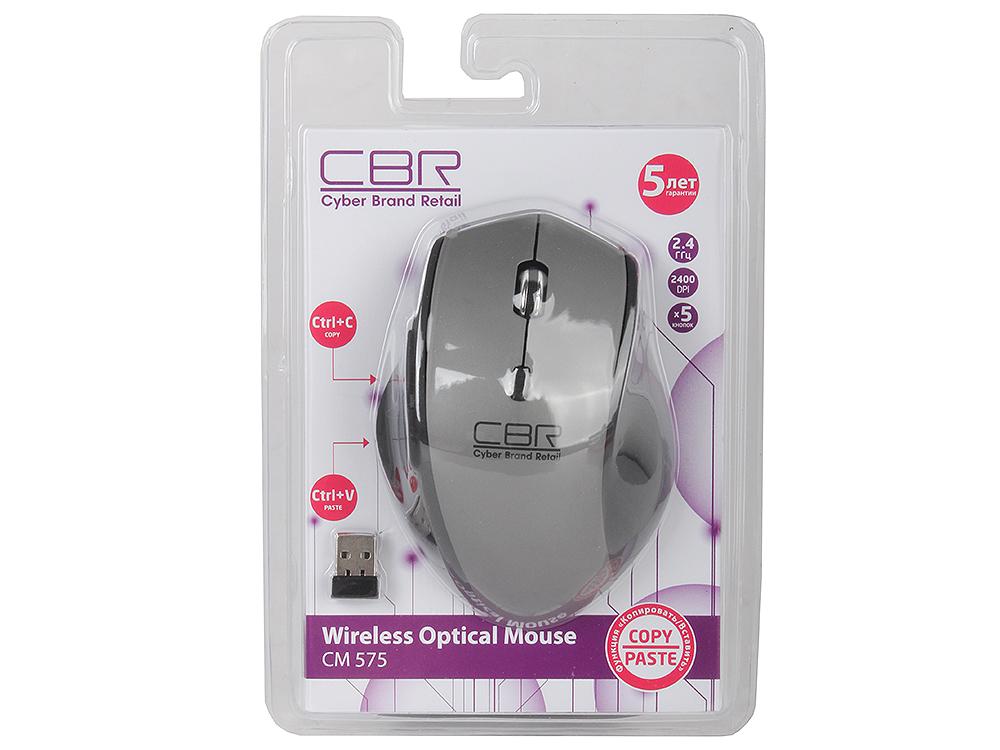 Мышь беспроводная CBR CM-575 Grey USB оптическая, 1600 dpi, 5 кнопок + колесо беспроводная мышь jet a om u40g blue comfort 800 1200 1600 2000 dpi 5 кнопок usb
