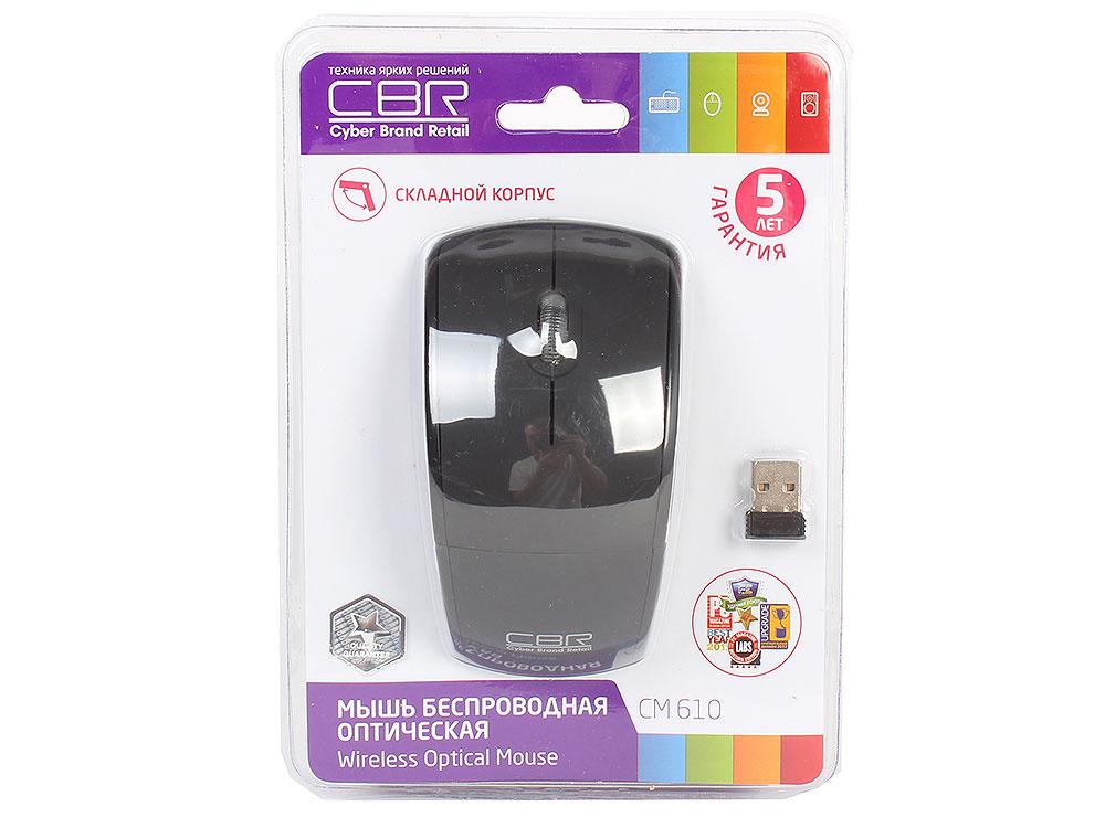 Мышь беспроводная CBR CM-610 Black USB оптическая, 1600 dpi, 3 кнопки + колесо мышь беспроводная hp z3700 v0l80aa abb white usb оптическая 1200 dpi 3 кнопки колесо