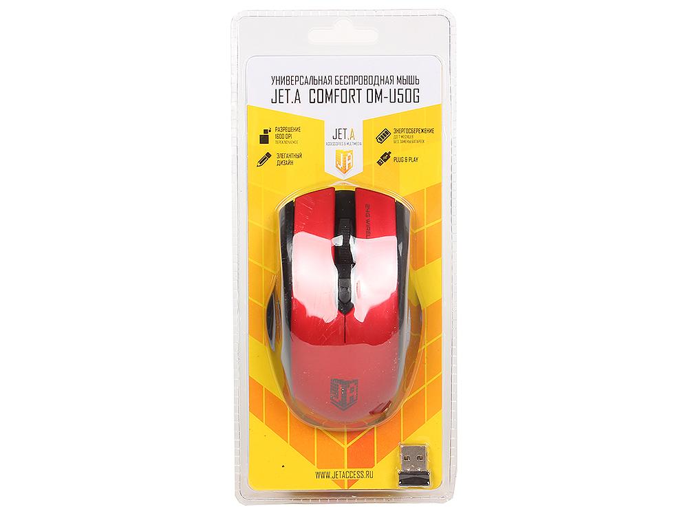 Мышь беспроводная Jet.A Comfort OM-U50G Red USB(Radio) оптическая, 1600 dpi, 3 кнопки + колесо мышь беспроводная jet a comfort om u36g чёрный usb