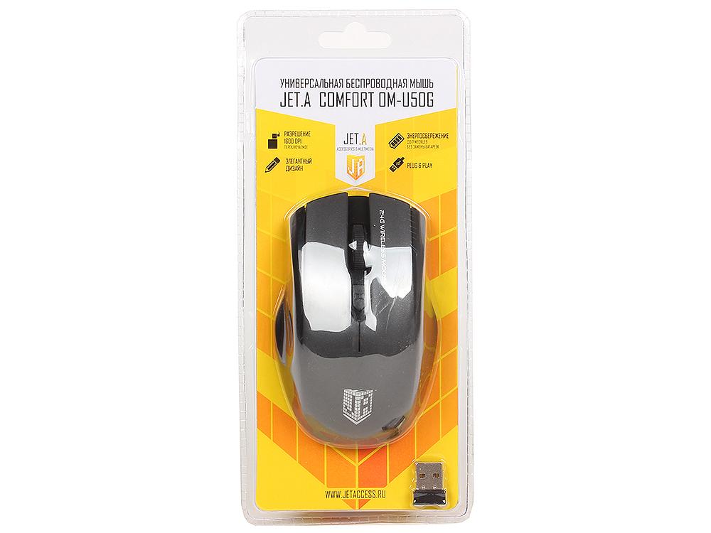 Мышь беспроводная Jet.A OM-U50G Black USB оптическая, 1600 dpi, 2 кнопки + колесо беспроводная мышь jet a om u40g blue comfort 800 1200 1600 2000 dpi 5 кнопок usb