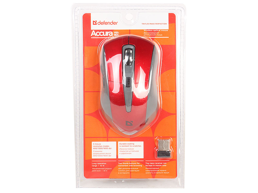 цена на Мышь беспроводная Defender Accura MM-965 Red USB(Radio) оптическая, 1600 dpi, 5 кнопок + колесо