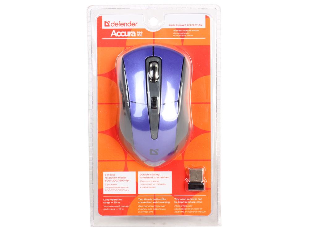 Беспроводная оптическая мышь Defender Accura MM-965 фиолетовый,6кнопок,800-1600dpi цена и фото
