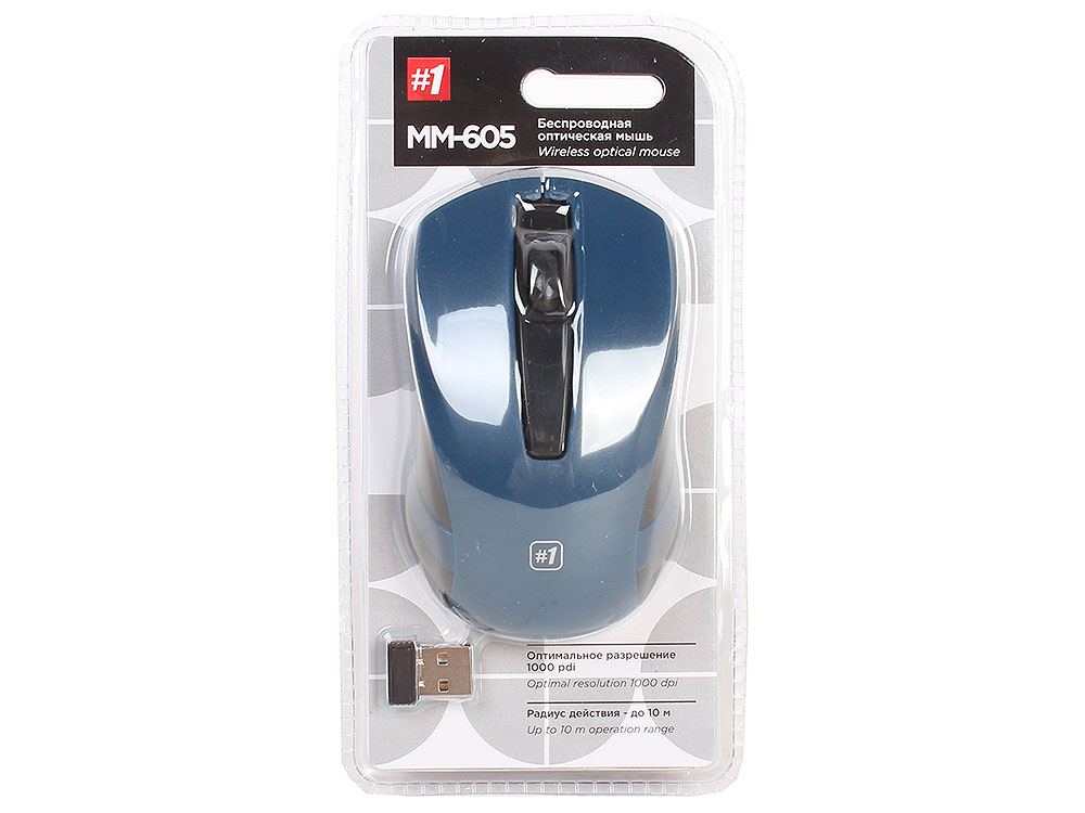 Мышь Defender MM-605 Blue USB проводная, оптическая, 1200 dpi, 3 кнопки + колесо цена и фото