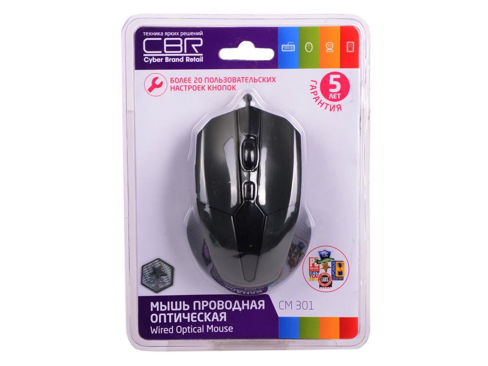 цена на Мышь CBR CM-301 Grey USB проводная, оптическая, 2400 dpi, 5 кнопок + колесо