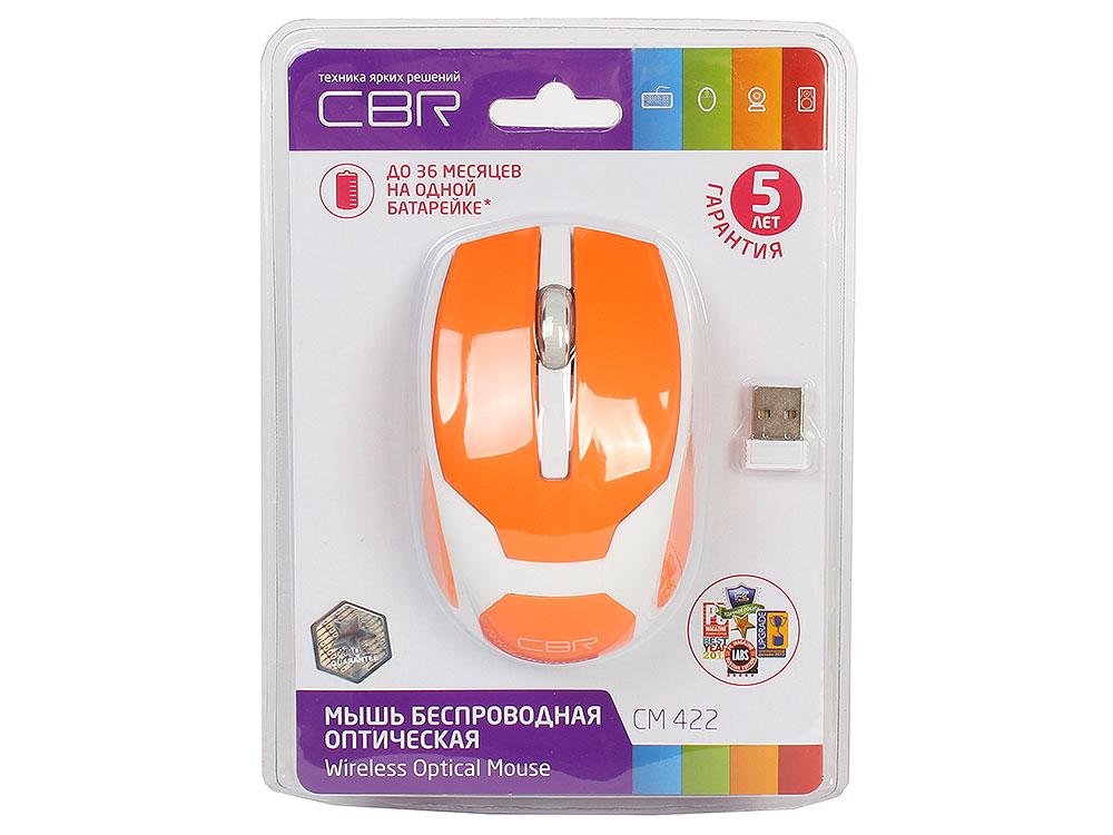 цена Мышь беспроводная CBR CM-422 Orange USB оптическая, 1600 dpi, 2 кнопки + колесо
