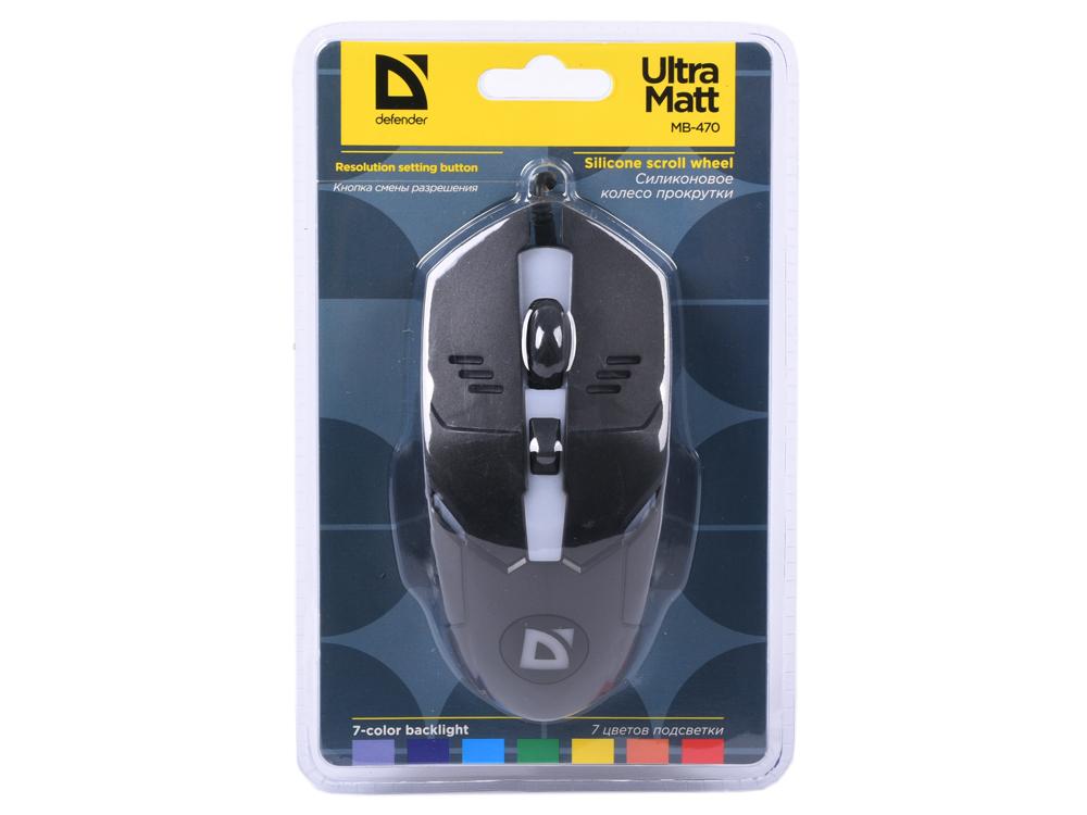 цена на Мышь Defender Ultra Matt MB-470 Black USB проводная, оптическая, 1000 dpi, 3 кнопки + колесо