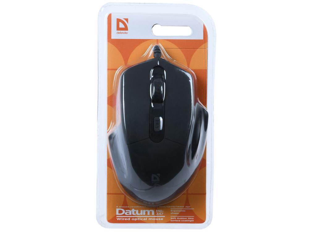 цена на Мышь оптическая Datum MB-347 черный,4 кнопки, USB, 800-1600 dpi DEFENDER