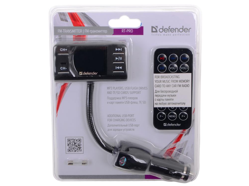 лучшая цена FM-трансмиттер DEFENDER RT-PRO Пульт ДУ, USB для зарядки