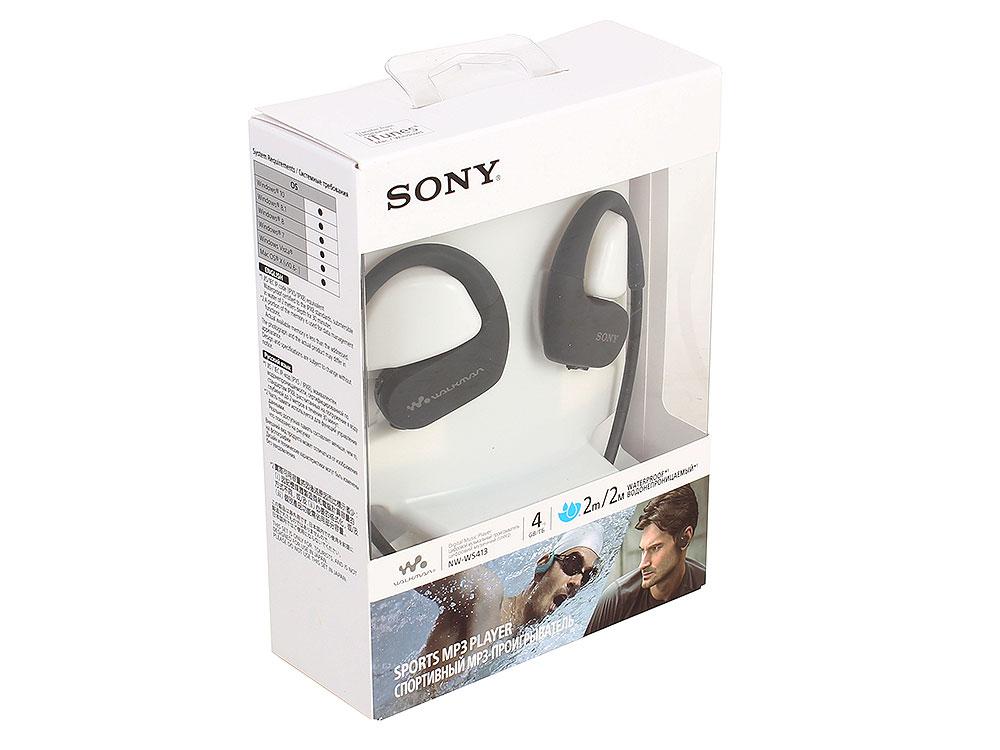 Плеер Sony NW-WS413 Черный водонепроницаемый спортивный mp3-плеер, 4Гб, до 12 часов работы плеер sony nw zx300 black