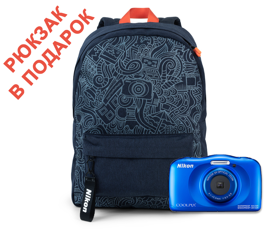 Фото - Фотоаппарат Nikon Coolpix W150 Backpack KIT (VQA111K001) Blue 13.2 Mp, 1/3.1 '' / max 4160 x 3120 / 3x zoom / экран 2.7 / 0,177 г фотоаппарат nikon coolpix w300 vqa070e1 black 16 mp 1 2 3 max 4608 x 3456 5x zoom экран 3 0 0 231 г