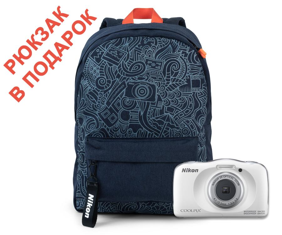 Фотоаппарат Nikon Coolpix W150 Backpack KIT (VQA110K001) White 13.2 Mp, 1/3.1 '' / max 4160 x 3120 / 3x zoom / экран 2.7 / 0,177 г фотоаппарат nikon coolpix w300 vqa070e1 black 16 mp 1 2 3 max 4608 x 3456 5x zoom экран 3 0 0 231 г