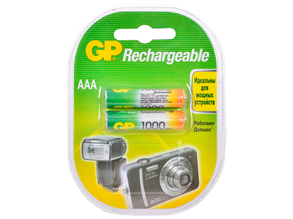 цена на Аккумуляторы GP 2шт, AAA, 1000mAh, NiMH (100AAAHC)