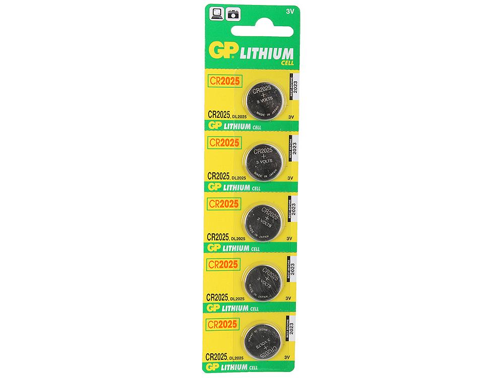 цена на Элемент питания GP CR2025-BC5 5шт.